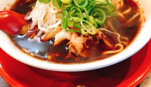 真っ黒スープのあっさり中華そば新福菜館