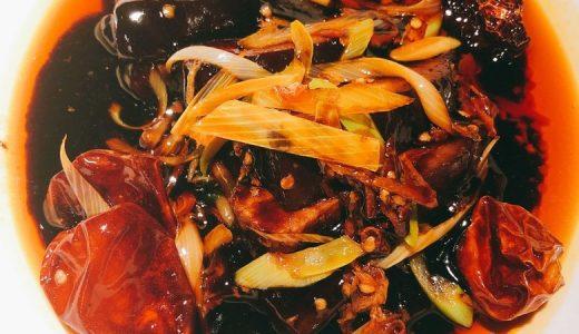 雲南料理の御膳房で角煮の麻辣風味