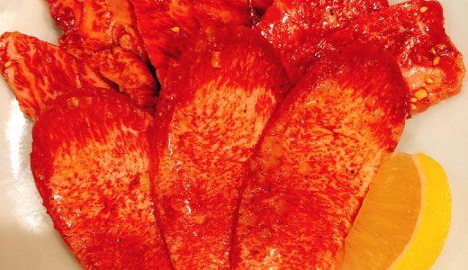 麻布十番、焼肉おくむらの上カルビ定食