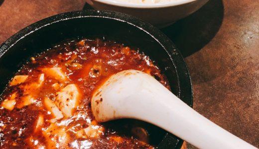 辛い!本格麻婆と共に食べる刀削麺。湧の台所