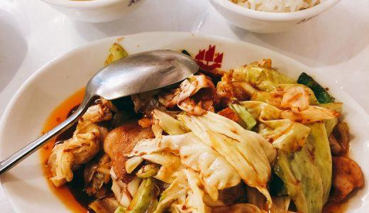老舗中華の本格絶品回鍋肉。赤坂飯店
