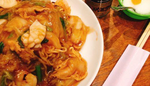本場の中国人も美味しいと言う、中華「百菜」