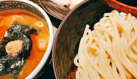 三田製麺所の辛つけ麺、三田盛り