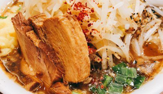 TETSU系列のキンシャリ屋にて「焦がし味噌ラーメン富士 頂」