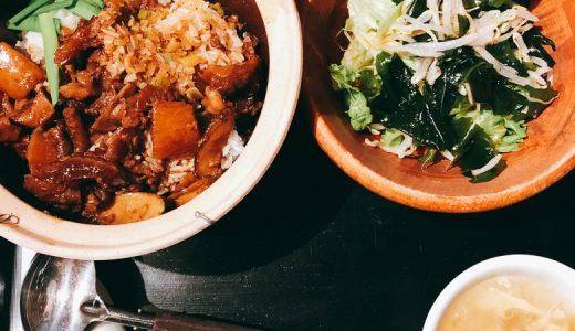 ランチは週替わりで一種類、ハズレ無しな中華。「黒猫夜」