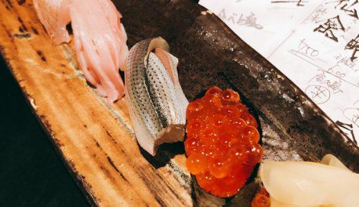 乃木坂で魚といったら「魚真」