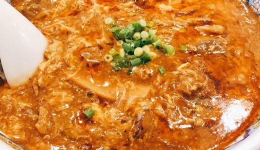 赤坂「ラーメン揚州商人」で、ぷれみあむ酸辣湯麺