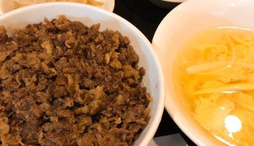 麻布十番「三幸園」名物の焼肉丼がうまい。