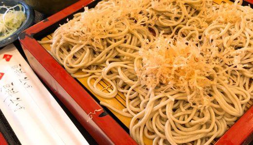 大門の蕎麦屋「更科布屋」で天ぷらとせいろ