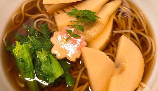 赤坂、蕎麦の名店「室町 砂場 赤坂店」