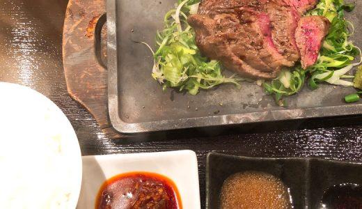名店「金舌」の和牛赤身とさがりのステーキセットがうまい