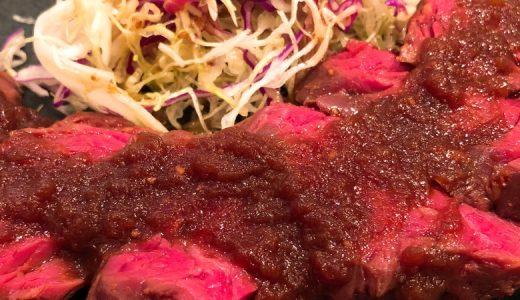 低温調理牛ハラミが抜群に美味しい「mozu」の肉肉ランチ
