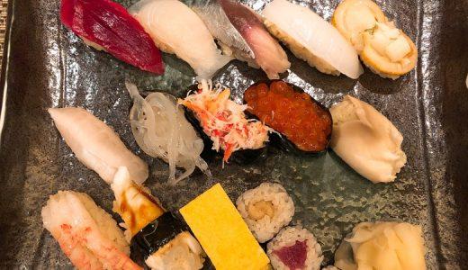 実はリーズナブルなお寿司屋さん「意気な寿司阿部」
