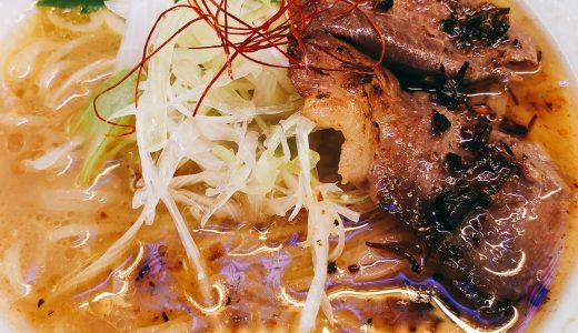 XO醤イベリコ豚の醤油ラーメンといえば「麺劇場玄瑛」