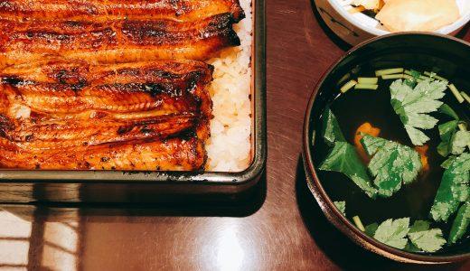 ランチは比較的リーズナブルな鰻重「赤坂 富貴貫」