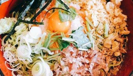 西麻布のガッツリ系蕎麦屋「霞町 長寿庵」