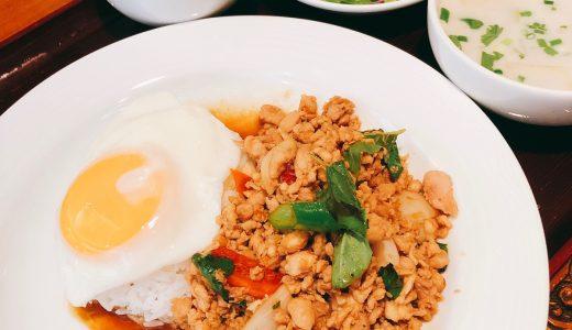 ここにもあった。六本木の本格体料理の店「JASMINE THAI」