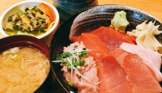 赤坂、「板前寿司」の最強まぐろ丼
