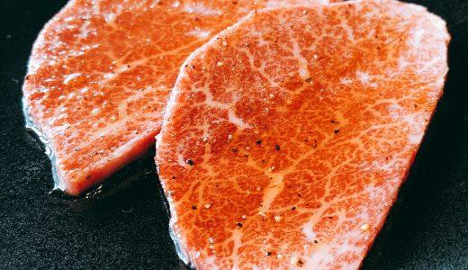 焼き肉の名店「うしごろ 西麻布本店」の絶品焼肉
