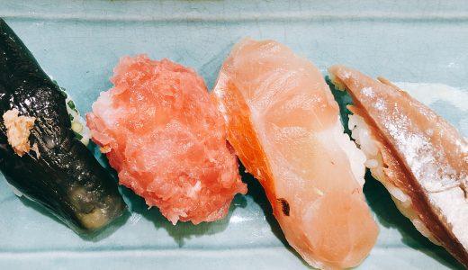 六本木のリーズナブルな寿司屋「すし貝政」