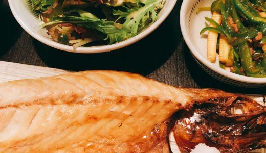 萩の美味しい魚が食べられる「もぐら」