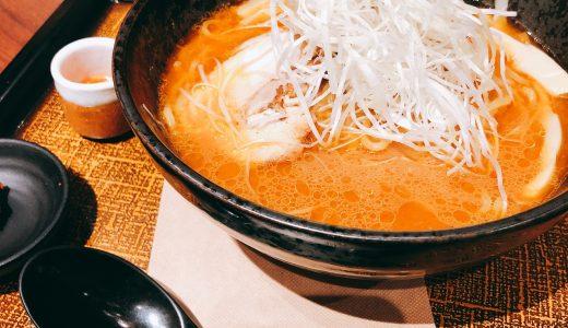 濃厚な味噌ラーメンがおいしい。麺匠 竹虎 六本木店