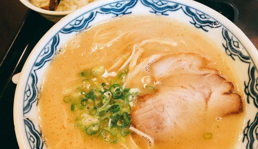 東京で食べられる、絶品博多ラーメン「赤のれん」