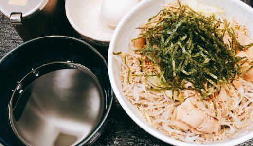 平日赤坂、人気のデカ盛り系つけ蕎麦「ぢゅるり」