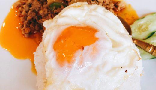 赤坂見附の本格タイ料理「スアンサワン」
