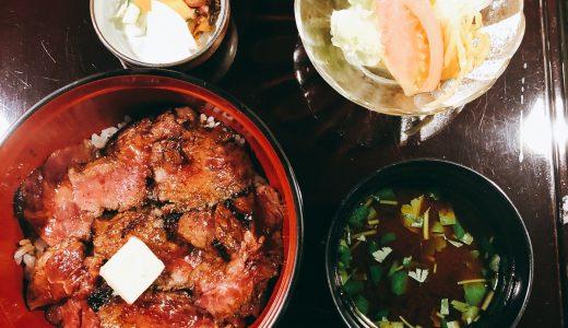 にっぽんの洋食!「赤坂 津つ井」のビフテキ丼