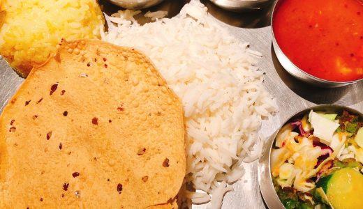 ガーデンテラスのインド料理「ERICK SOUTH」でエリックミールス