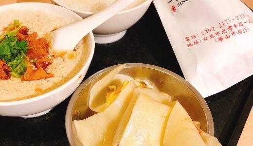 台北で一番並ぶ朝ごはん「阜杭豆漿」に気合で行ってみた
