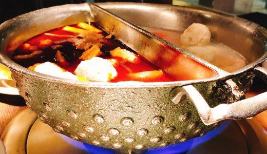 台湾の火鍋屋「鼎王麻辣鍋」