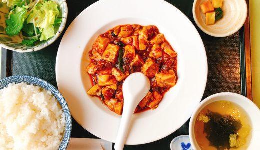 六本木の絶品中華家庭料理「新中国家庭料理 浅野」