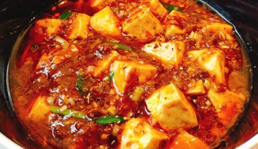 洋館で中華を食べるという新しい体験「トーキョーシノワ神子」