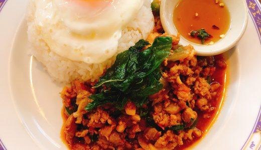 乃木坂で気軽に食べられる本場タイ・ペルー料理「ジャイタイ ナスカ」