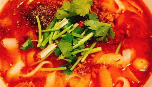 日曜日でもOPEN、赤坂見附駅前の西安料理のお店「唐朝刀削麺」