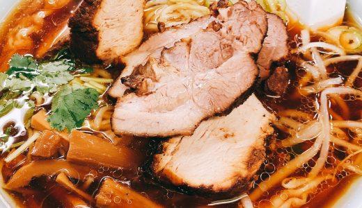 驚異の麺の量、デカ盛りだけど醤油スープが美味しい「ラーメン大西」