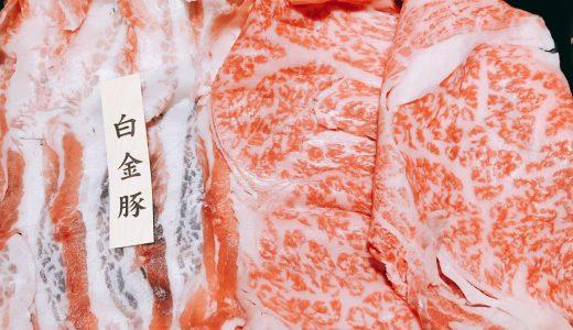 西麻布で絶品しゃぶしゃぶ「京都 瓢喜」