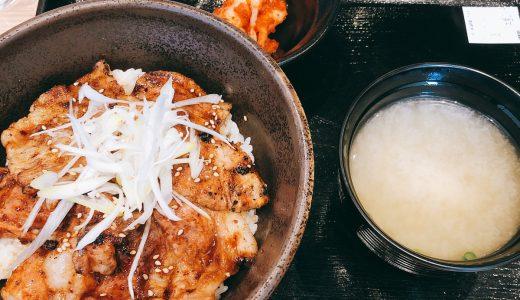御徒町で北海道豚丼ランチ「北海道マルハ酒場 御徒町店」