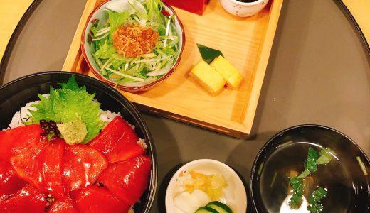 赤坂の鰻の名店、鰻ではなくて鮪も美味しかった「赤坂宮川本廛」