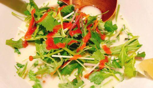 焼き鳥屋の昼ごはん「YAKITORI燃WEST」で鶏白湯のパクチーそば