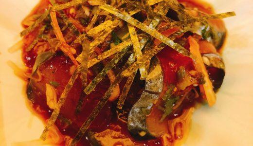 赤坂見附で絶品ゴマサバ「九州の地魚料理 侍」