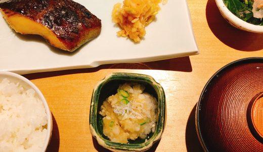 六本木ヒルズ魚が美味しい和食「いなきあ」