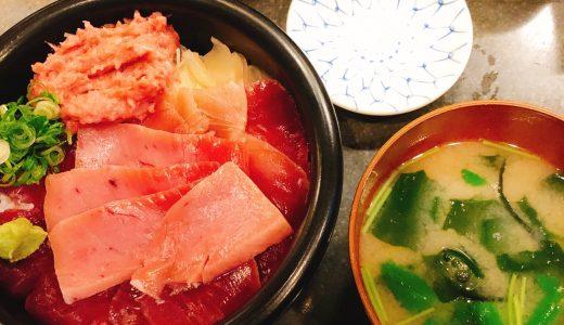 六本木一丁目、絶品マグロ丼のお店「まぐろだけボーノ白川」
