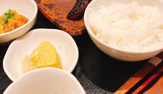 東京ミッドタウンの横にある日本料理屋で鮭の西京焼き「旬菜魚 藍」