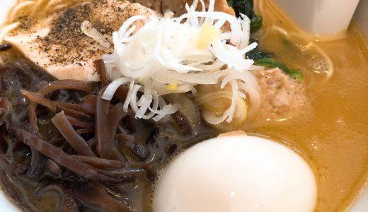 青山一丁目の二日酔い飯「麺屋すみす」の博多水炊きラーメン