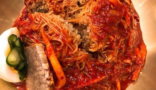 本場の韓国冷麺を赤坂で「チョンギワ 新館」