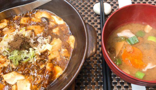 土鍋ごはんが美味しい優しい味の中華料理「和チャイナ」