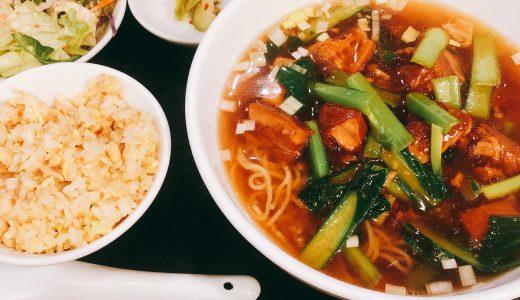 赤坂見附駅のすぐ近く、みすじ通り沿いの中華料理屋「香港亭」